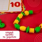 Развивающая игра шнуровка «Бусины» с карточками «Учим счёт, цвета и формы» - фото 105495613