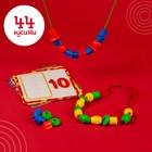Развивающая игра шнуровка «Бусины» с карточками «Учим счёт, цвета и формы» - фото 105495614