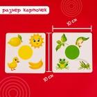 Развивающая игра шнуровка «Бусины» с карточками «Учим счёт, цвета и формы» - фото 105495615