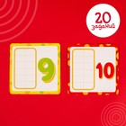 Развивающая игра шнуровка «Бусины» с карточками «Учим счёт, цвета и формы» - фото 105495616