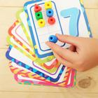 Развивающая игра шнуровка «Бусины» с карточками «Учим счёт, цвета и формы» - фото 105495619