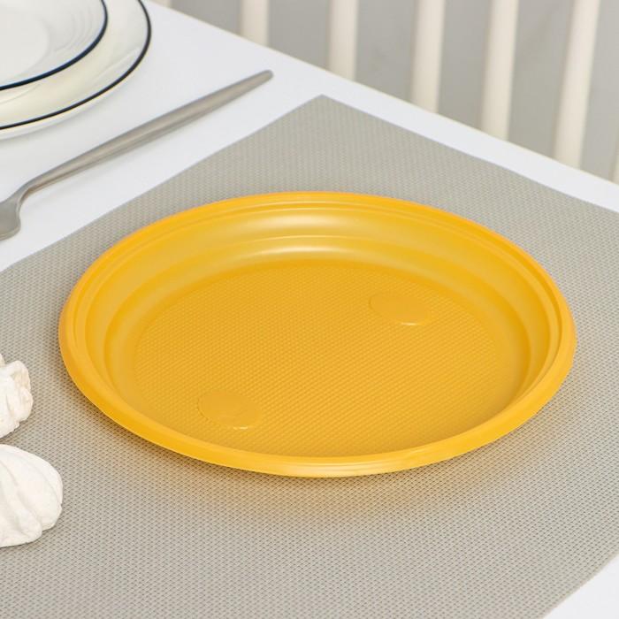 Тарелка одноразовая d=21 см, цвет желтый, набор 12 шт