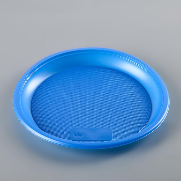 Набор тарелок одноразовых 21 см, 12 шт, цвет синий