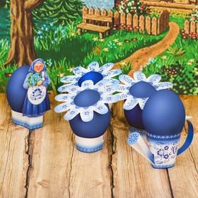 "Пасхальный набор с красителем ""Бабушкин сад"" , 13 х 18 см"