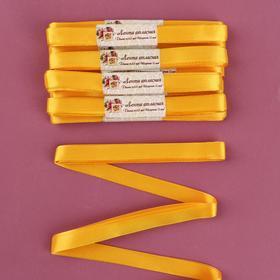 Set of satin ribbons, 10pcs, size 1 tape: 12mm 5,4±1m, yellow
