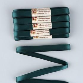 Набор атласных лент, 10 шт, размер 1 ленты: 12 мм × 5,4 ± 0,5 м, цвет мурена