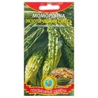 Семена Момордика Экзотическая смесь, 4 шт
