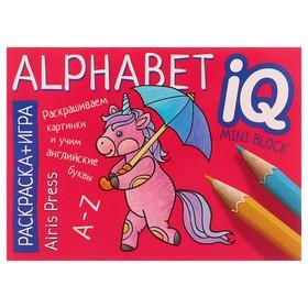 Мини-книжки. English. Алфавит (Alphabet)