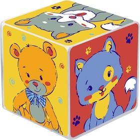 Игрушка-кубик «Мир вокруг тебя»