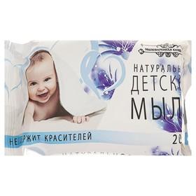 Туалетное мыло в цветной пленке «Детское», 200 г.