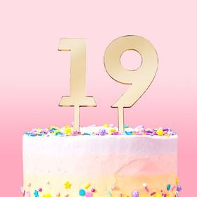 Набор топперов на торт Доляна «Цифры», 10 шт, 8×3 см, цвет золотой