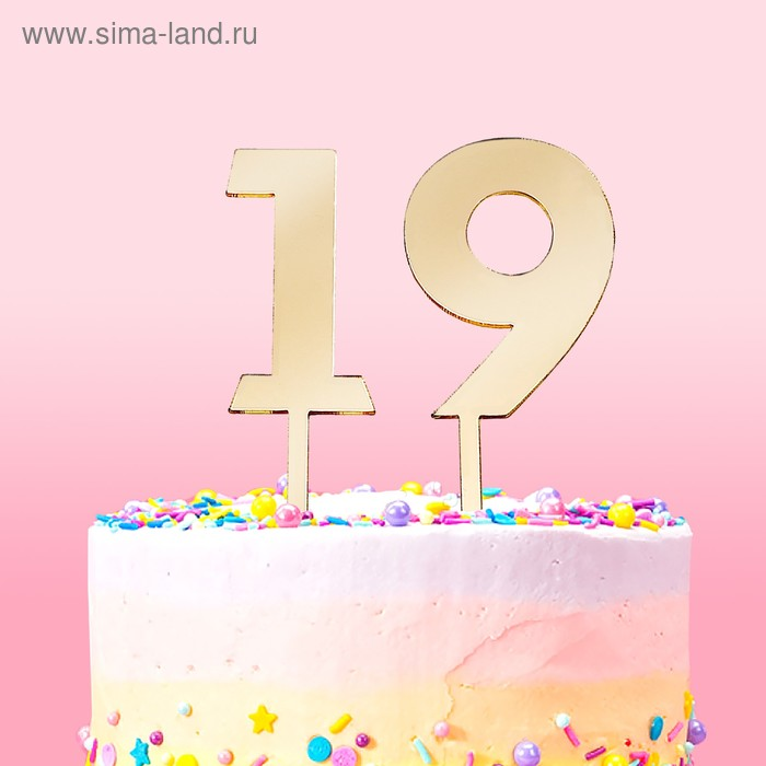 """A set of toppers on cake """"Digits"""" 10 pieces, 8x3 cm color gold"""