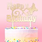 """Топпер на торт """"С Днём Рождения"""" 15x13 см, цвет золото"""