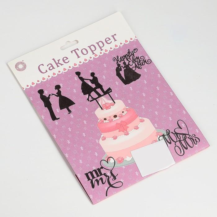 """Топпер на торт """"С Днём Рождения"""" 15,5x16 см, цвет золото"""
