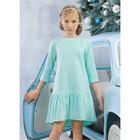 Платье для девочки, рост 128 см, цвет ментол