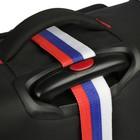 """Ремень для чемодана или сумки TUNDRA, """"Триколор"""" - фото 1786954"""