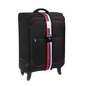"""Ремень для чемодана или сумки с кодовым замком TUNDRA, """"Триколор"""" - фото 1786962"""