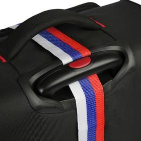 """Ремень для чемодана или сумки с кодовым замком TUNDRA, """"Триколор"""" - фото 1786964"""