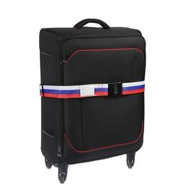 """Ремень для чемодана или сумки с кодовым замком TUNDRA, """"Триколор"""" - фото 1786965"""