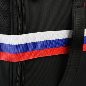 """Ремень для чемодана или сумки с кодовым замком TUNDRA, """"Триколор"""" - фото 1786966"""