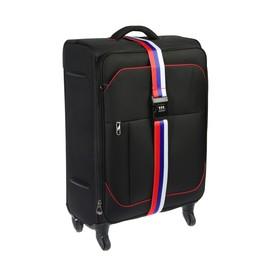 """Ремень для чемодана или сумки с кодовым замком TUNDRA, """"Триколор"""" - фото 1786981"""