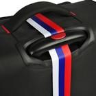 """Ремень для чемодана или сумки с кодовым замком TUNDRA, """"Триколор"""" - фото 1786984"""