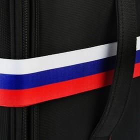 """Ремень для чемодана или сумки с кодовым замком TUNDRA, """"Триколор"""" - фото 1786986"""