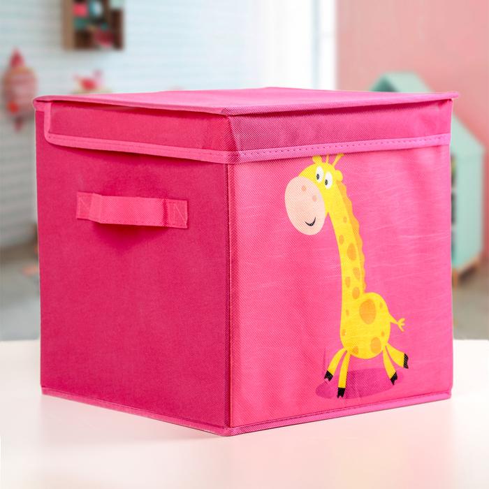 Короб для хранения с крышкой «Жираф», 25×25×25 см, цвет розовый