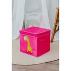 Короб для хранения с крышкой «Жираф», 29×29×29 см, цвет розовый - фото 2177831