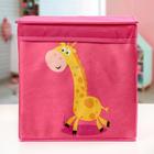 Короб для хранения с крышкой «Жираф», 29×29×29 см, цвет розовый - фото 2177830