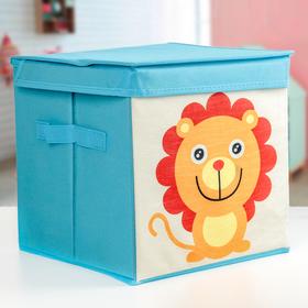 """Короб для хранения с крышкой детский 29×29×29 см """"Львёнок"""", цвет МИКС"""
