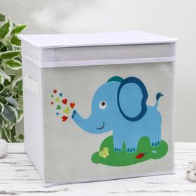 Короб для хранения с крышкой «Слонёнок», 29×29×29 см, цвет серый - фото 2177730