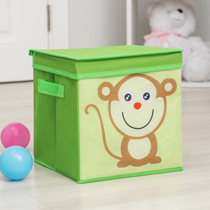 """Короб для хранения с крышкой детский 29×29×29 см """"Обезьянка"""""""