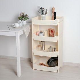 Bookcase 4-section Nature, ivory
