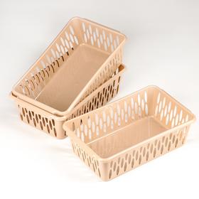 Набор корзин для хранения Light S, 3 шт: 25,5×15×7,2 см, цвет кофейный