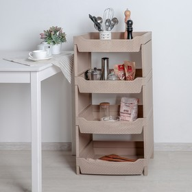 Bookcase 4-section Nature, coffee color