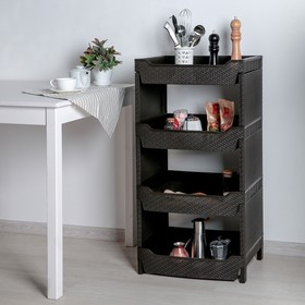 Bookcase 4-section Nature, wenge color