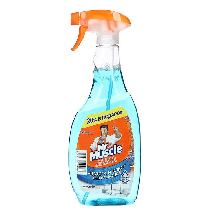 Средство для мытья стекол и поверхностей Mr Muscle «После дождя», 750 мл