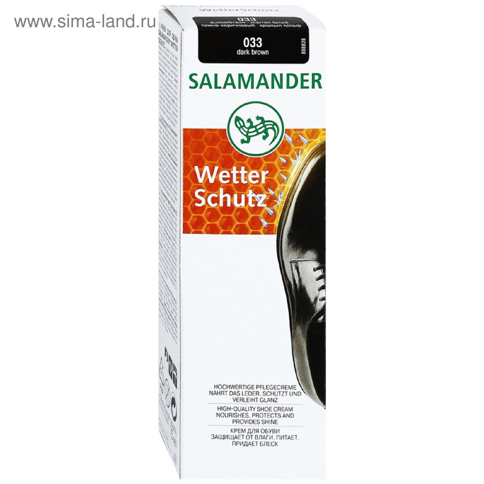19d95d9e1 Крем для обуви Salamander Wetter Schutz, темно-коричневый, 75 мл ...