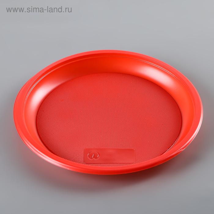 Тарелка одноразовая d=21 см, цвет красный, набор 12 шт