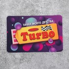 """Magnet vinyl """"Turbo 90"""", 90*60 mm"""