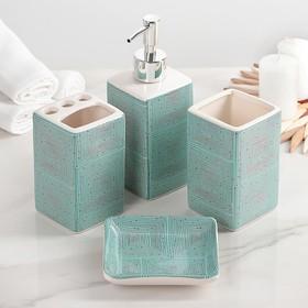 """Set of bathroom accessories, 4 piece """"Hypnosis"""", MIX color"""