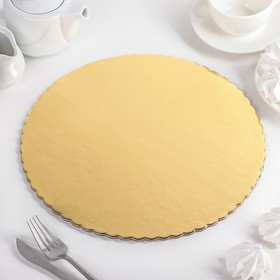 """The substrate for the 30.5 cm cake """"Circle wave"""", the color gold"""