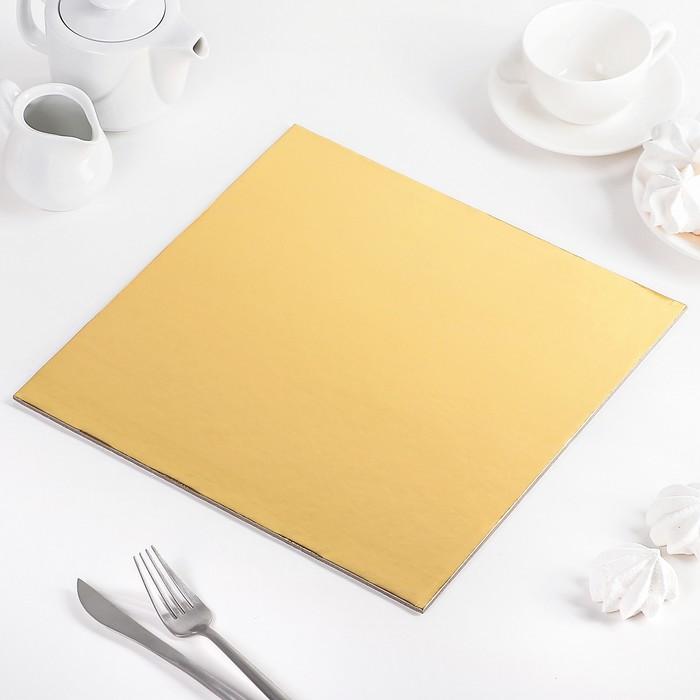 """Подложка для торта 30,5 см """"Золото. Квадрат"""", цвет золотой"""