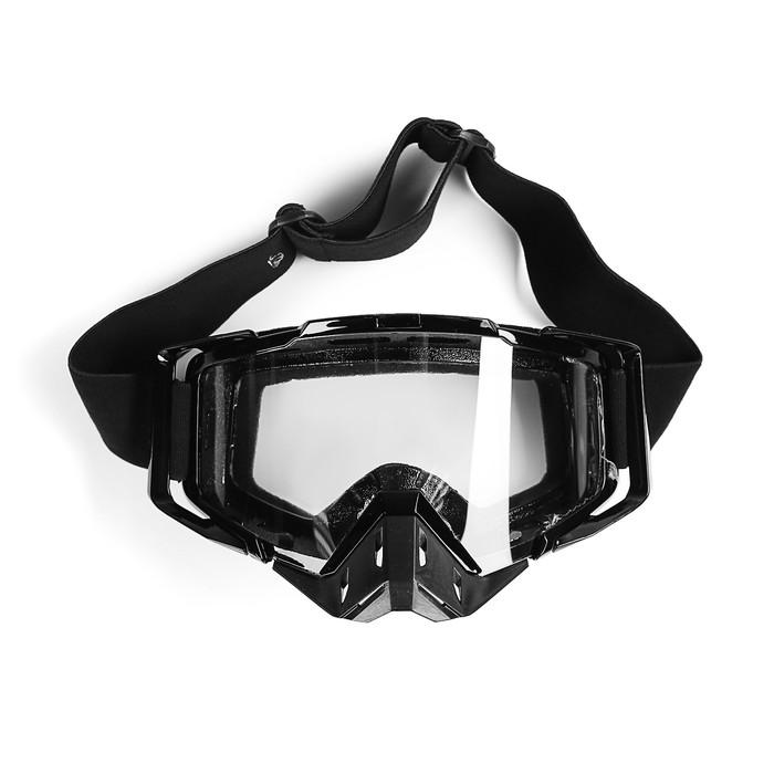 Очки- маска, со съемной защитой носа, стекло прозрачное, черные