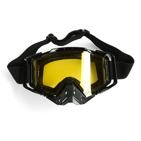 Glasses - mask with removable nose protection, glass, double-layered yellow, black