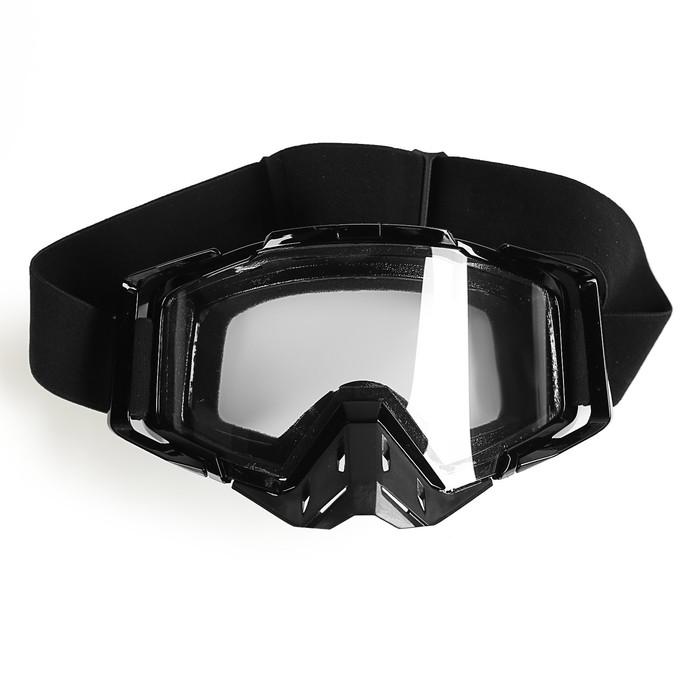 Очки-маска, со съемной защитой носа, стекло прозрачное, черные