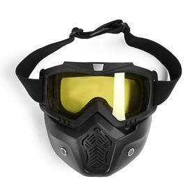 Очки-маска для езды на мототехнике, разборные, стекло желтое, цвет черный