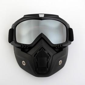 Очки-маска, разборные, стекло хром, черные