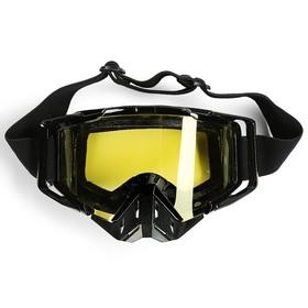 Очки- маска для езды на мототехнике, с защитой носа, стекло желтое, черные